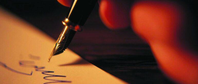 писать стихи